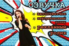 Сделаю информационный ролик 6 - kwork.ru