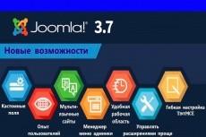 Интернет-магазин на OpenCart 23 - kwork.ru