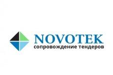 Заполню форму 2 для аукциона 5 - kwork.ru