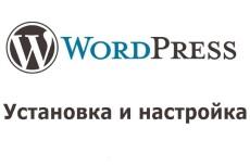 Сделаю сайт под ключ на Wordpress, или простые на html, html5 4 - kwork.ru