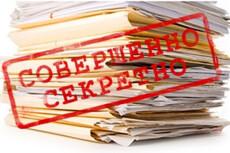 Составлю исковое заявление о разделе имущества супругов 32 - kwork.ru