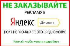 Чистка базы подписчиков до 50000 адресов. Проверка на валидность 4 - kwork.ru