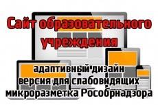 Сделаю одностраничный сайт - лендинг 6 - kwork.ru