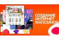 Исправлю ошибки сайта на WORDPRESS 3 - kwork.ru