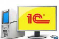 Настрою файловый сервер Windows 2008-2012 5 - kwork.ru