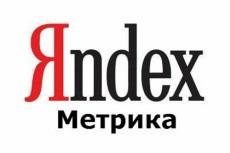 установлю на ваш сайт счетчик статистики 9 - kwork.ru