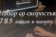 Составим грамотно любой договор, жалоба, заявление в срок 4 - kwork.ru