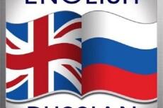 Набор текста или транскрибация аудио, видео в текст 24 - kwork.ru