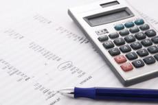 Консультации по бухгалтерскому учету и налогообложению 4 - kwork.ru