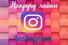 Поставлю водяной знак на Вашу фотографию 3 - kwork.ru
