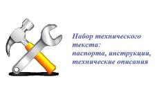 Проконсультирую по компрессорным станциям ПВ10, НВ10, НВ10Э 3 - kwork.ru