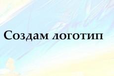 Протестирую приложение 29 - kwork.ru