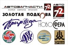 Разработаю проект ограждения 4 - kwork.ru