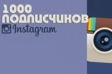 350 живых подписчиков в instagram 9 - kwork.ru