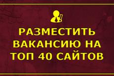 Добавлю компанию в 30 каталогов 57 - kwork.ru