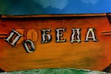 Придумаю название для компании 13 - kwork.ru