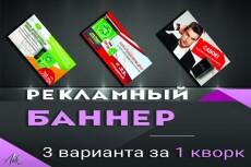 Cоздам качественный портрет по вашей фотографии в стиле комикса 13 - kwork.ru