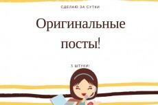 Создам обложку для группы в контакте 11 - kwork.ru