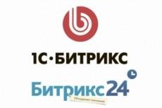 Сайт на WordPress 9 - kwork.ru