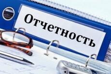 Заполню 3-НДФЛ 7 - kwork.ru