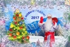 Создам поздравительную открытку 23 - kwork.ru