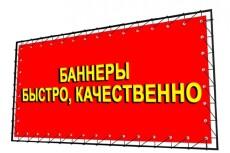 отрисую графическое изображение в вектор 6 - kwork.ru