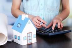 Консультации по налогообложению покупке или продаже недвижимости 4 - kwork.ru
