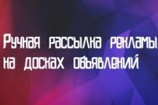 Создам любую базу данных 5 - kwork.ru