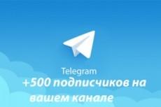 Переведу текст EN-RUS,RUS-EN,RUS-UKR,EN-UKR 4 - kwork.ru