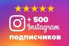 Напишу 20 комментариев и лайков с топового канала на ютубе youtube 31 - kwork.ru