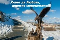 Поздравительная открытка с иллюстрацией 38 - kwork.ru