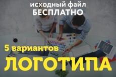 Оформлю сообщество Вконтакте + бонус 7 - kwork.ru