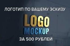 Создам листовку, флаер 17 - kwork.ru