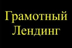 Напишу статью с вашей ссылкой и опубликую на сайте с ТИЦ от 1000 5 - kwork.ru