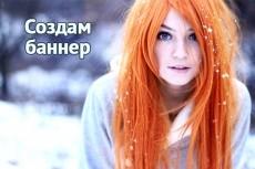 Разработаю дизайн-макет визитки 6 - kwork.ru