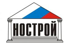 Проконсультирую или помогу с участием в закупках по 223 и 44 ФЗ 11 - kwork.ru