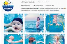 Создам единый стиль для ваших социальных сетей 22 - kwork.ru