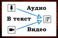 Оригинальные логотипы 3 - kwork.ru
