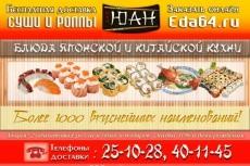 Дизайн меню или чайной карты в формате буклета, лифлета А4 35 - kwork.ru