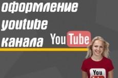 Сделаю Дизайн логотипа по Вашему  шаблону, эскизу 5 - kwork.ru