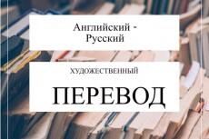 Редактирование и корректировка текста 3 - kwork.ru