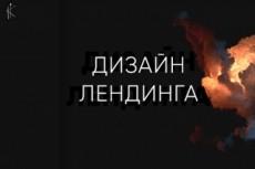 Логотип в 3 вариантах 10 - kwork.ru