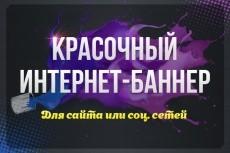 Уникальный логотип 29 - kwork.ru