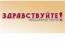 Напишу рекламный слоган в стихах 24 - kwork.ru