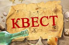 Напишу план занятия для урока английского языка 7 - kwork.ru