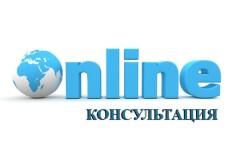 Окажу юридическую консультацию 14 - kwork.ru