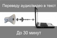 Исправлю ошибки в тексте 23 - kwork.ru