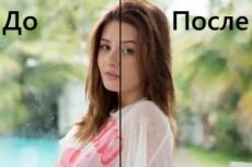 Нарисую в своём стиле портрет для стикера, баннера в Вк, или аватарки 30 - kwork.ru