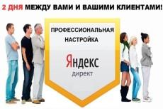 Интернет-магазин с нуля, через 24 часа вы будете уже продавать свой товар 3 - kwork.ru