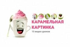 Отрисовка вашего эскиза логотипа 38 - kwork.ru